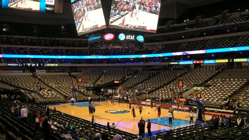 Party Bus Service American Airlines Center Plano